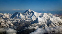 Who was the first person to step foot on the summit of Mt. Everest?