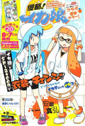 Squid Girl Hits Splatoon! Other Ways Nintendo Could Use Anime in Their Games