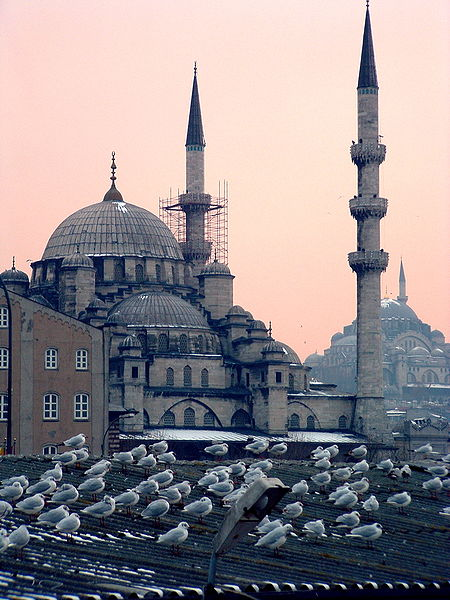 """""""The Museum of Innocence"""" is set in Istanbul"""