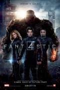Movie Review: Fantastic Four 2015 (Spoiler Free)