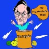 MrMarmalade profile image