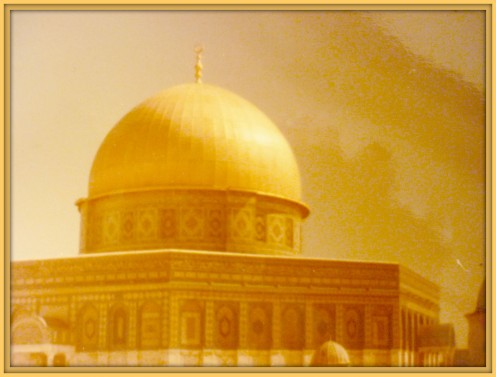 The Dome of the Rock or Foundation Stone