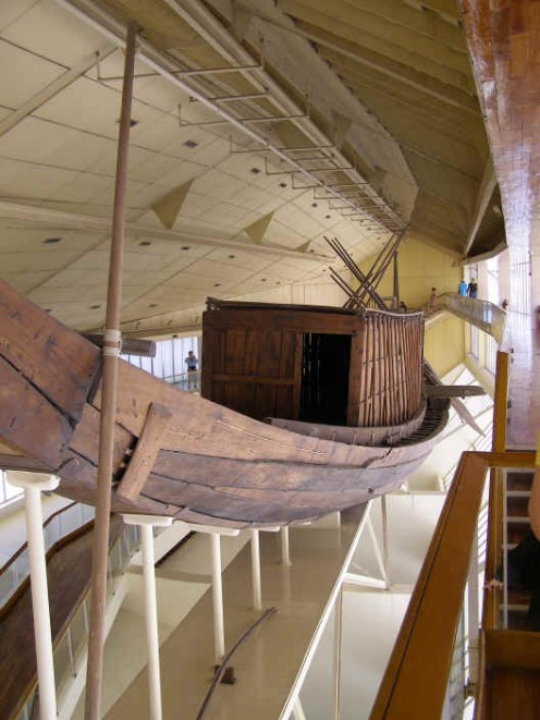 Inside the Solar Boat Museum