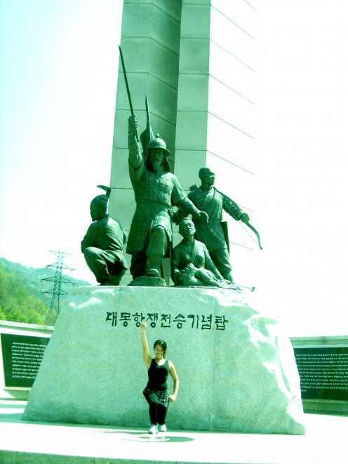 Monument commemorating the Goryeo victory in 1253 over the Mongolian invasion.