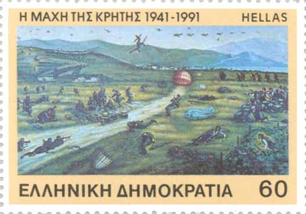 Greek stamp issued to commemmorate the Crete campaign, 1941
