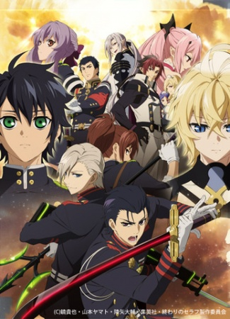 Owari no Seraph: Battle in Nagoya (Season 2)