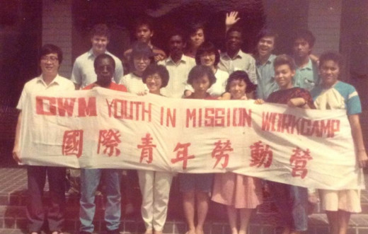 Group of Young people representing various parts of the world such as Malaysia, Singapore, Jamaica, India, Cayman Islands, The United Kingdom, Fiji, Malawi (Africa), Taiwan.