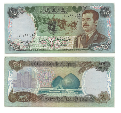 Banknote from Iraq depicting Saddam Hussein as a military leader.