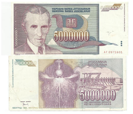 Serbian Dinar displaying Nikola Tesla and his contribution to the world of science.
