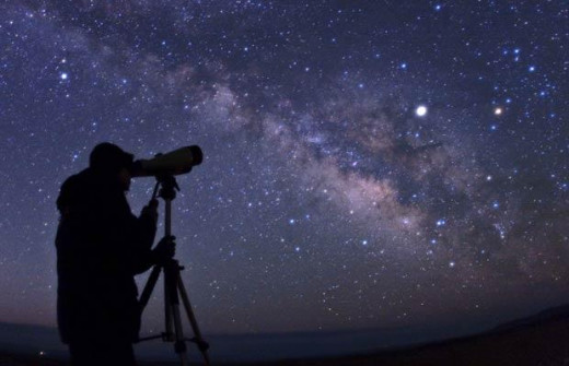 view the huge night sky