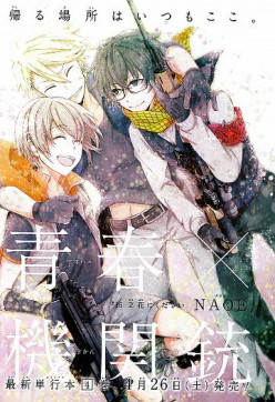 Should I watch Aoharu x Kikanjuu? -Rowen Writes
