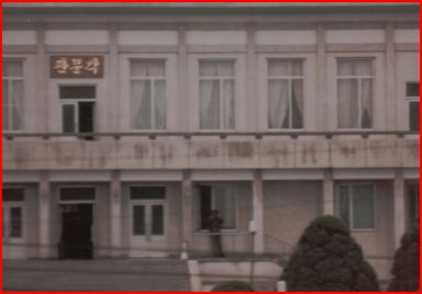 Building on the North Korean Side of Panmunjon.