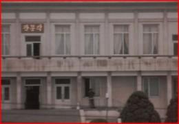 Building on the North Korean Side of Panmunjon.