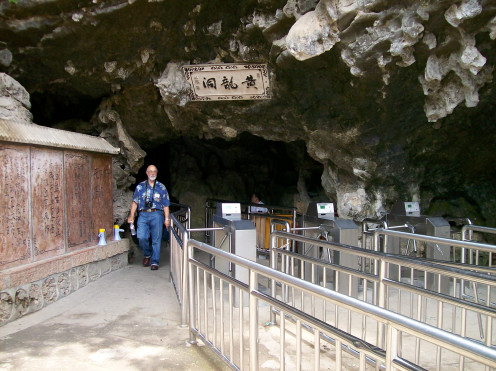Entrance to Yellow Dragon Cave.
