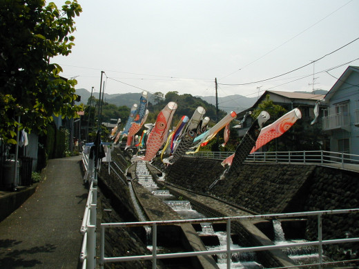 Stone aqueduct that runs from mountains above Ajiyro (Japan) to the Pacific Ocean