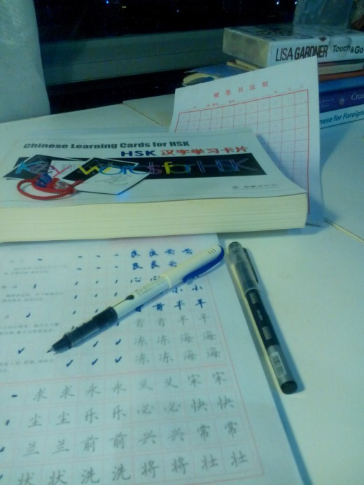 Learn Chinese Characters while living and working in China