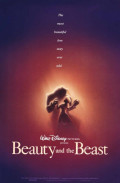 A Second Look: Beauty and the Beast
