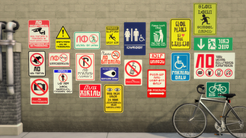 How about some awesome signs for your next community lot?