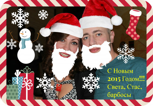 Our 2015 holiday card.