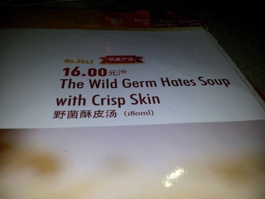 From a restaurant menu in Xu Zhou, Eastern China