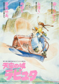 Film Review: Castle in the Sky