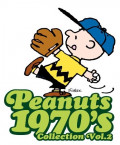 Peanuts: The 70s Charlie Brown Television Specials