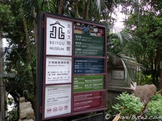 Beitou Museum 北投文物館 (previously known as Taiwan Folk Arts Museum)