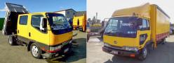 Used Trucks NZ