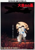 Film Review: Grave of the Fireflies