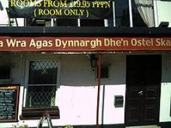 Cornish inn in Cornwall with written modern Cornish