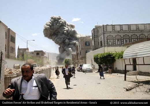 Coalition Forces' Air Strikes and Ill-defined Targets in Residential Areas - Sana'a
