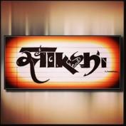 Sakshi Davessar profile image