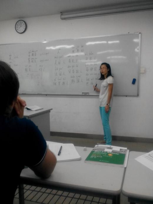Basic Chinese Reading and Listening at Shenzhen University