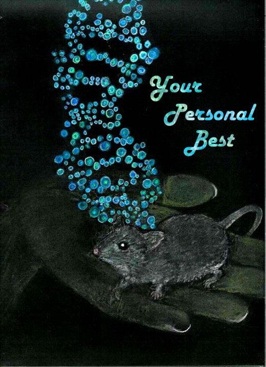 Title image for Your Personal Best, a science fiction mystery.