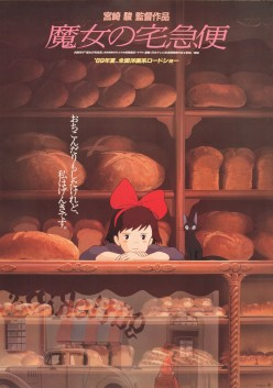 Film Review: Kiki's Delivery Service