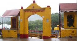 Baglamukhi Temple, Kangra