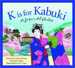 K is for Kabuki: A Japan Alphabet (Discover the World) by Gloria Whelan - All images are from amazon.com.