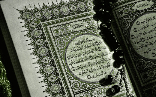 The Quran - Holy Book