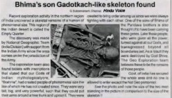 Were the giant human skeletons found in India fake?