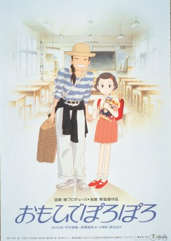 Film Review: Only Yesterday