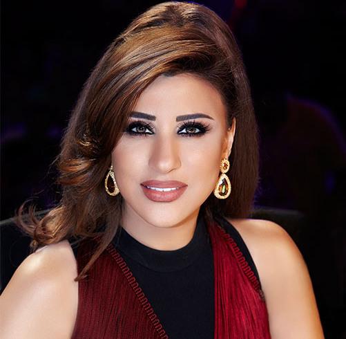 Najwa Karam - Lebanese