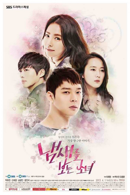 Korean Romantic Comedy and Historical Drama's For 2015