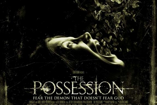 Movie depicting Jewish exorcism.