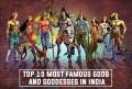 Top 10 Religious Deities of India