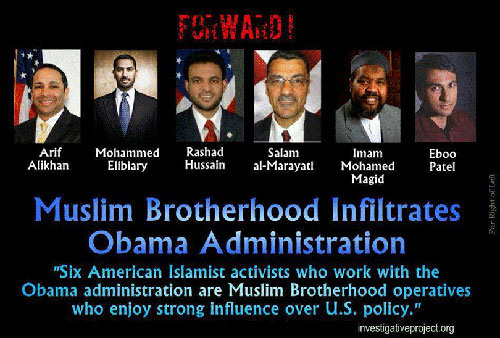Muslim Brotherhood in government