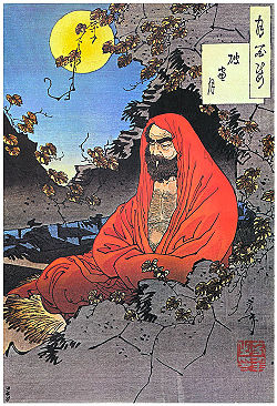 Bodhidharma, the First Zen Patriarch and founder of the Shaolin martial arts school in China.