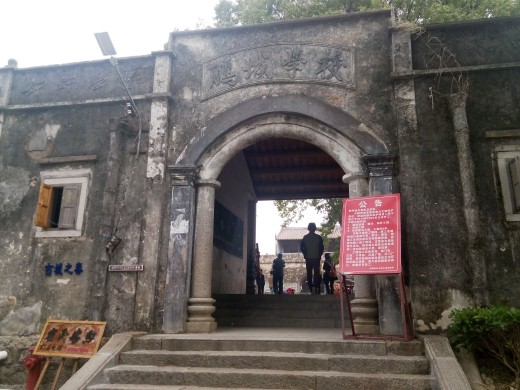 Gateway to the old school in Dapeng Fort, Shenzhen
