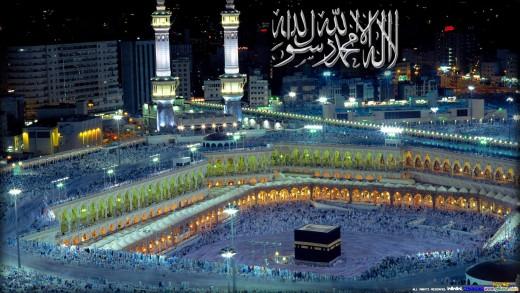 The wholly mosque in Makkah (Al masjid Al Haram)