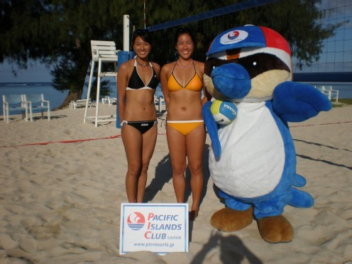 Miwa Asao and Ayumi Kusano at the Pacific Islands Club where they trained for one month. Asao was known as one of the sexiest beach volleyball players during her career.