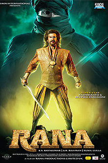 Early promotional poster of Rana